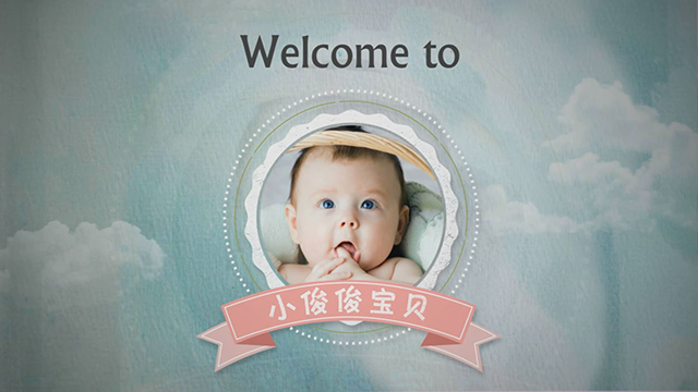 宝宝成长相册(男)